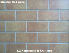 Плитка для гаража Stroeher 834 giallo