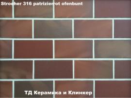 Плитка для гаража Stroeher 316 patrizierrot ofenbunt