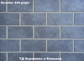 Плитка для гаража Stroeher 840 grigio
