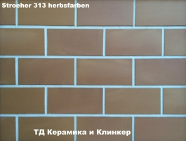 Плитка для гаража Stroeher 313 herbsfarben