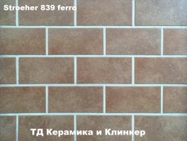 Плитка для гаража Stroeher 839 ferro