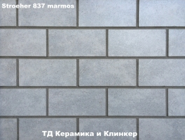 Плитка для гаража Stroeher 837 marmos