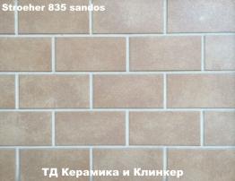 Плитка для гаража Stroeher 835 sandos