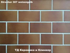 Плитка для гаража Stroeher 307 weizengelb