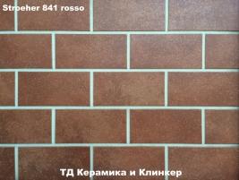 Плитка для гаража Stroeher 841 rosso